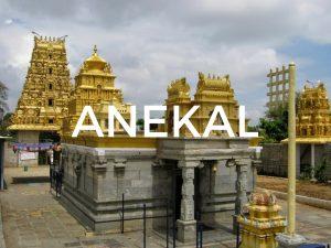 Land Use map of Anekal